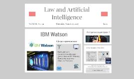 Право и ИИ