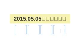 2015.05.05さいころの旅