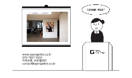 오픈갤러리_test1