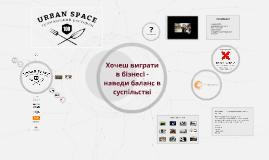 Urban Space 100