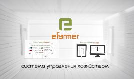 eFarmer corp (ru)