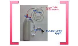 L-tube natural drainage bottle