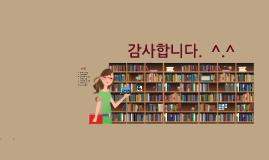 Copy of 2015 디지털교과서-안민초