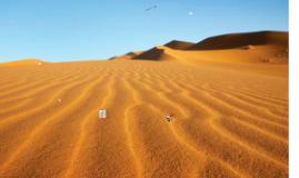 EDC : Le Sahara: ressources, conflits