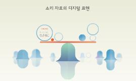20819 이승열