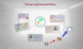 Pantang Larang Masyarakat Melayu