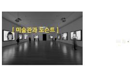 Copy of Copy of yongju1