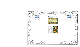 http://www.drodd.com/images10/clip-art-borders16.jpg