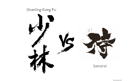 Shaoling Kung Fu