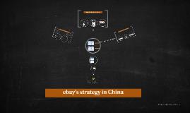 ebay's strategy in China