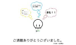 Copy of 保険のアイライフ20140311