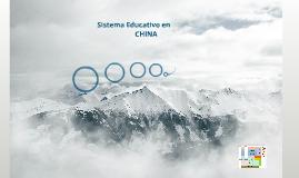 Copy of Copy of Educación en china