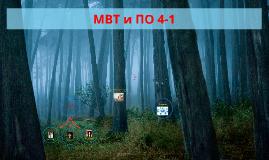 MVT i PO 4-1