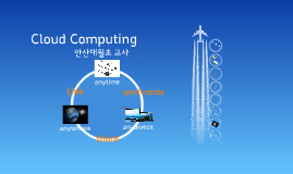 Copy of Cloud Computing by KimWooChan