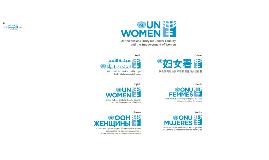 UN Women Introduction