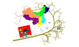 CHINA DEL NORTE