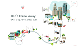 Don't Throw Away