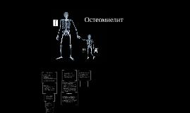 Osteomyelitis2