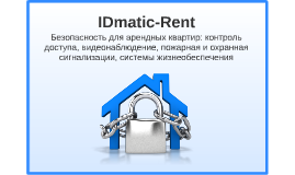 IDmatic-Rent