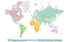 Copy of De Peloponnesische en de Delisch-Attische Zeebond