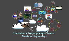 Copy of Kagustuhan at Pangangailangan: Tungo sa Matalinong Pagdedesi