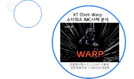 KT Olleh Warp