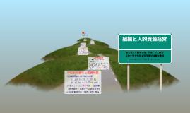 「法と市民」「日本国憲法」