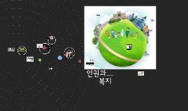 장애인복지인권-대전