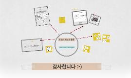 Copy of 도면의 기능과 종류