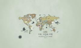 국어교육과 14114113 박선영