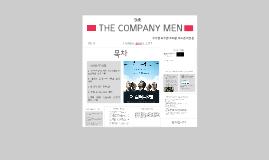THE COMPANY MEN 발표용