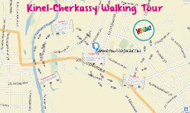 ЛшЛлKinel-Cherkassy Walking Tour