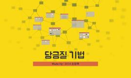 복사본 - 유전 팔찌 제작