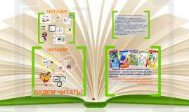 Весёлые книжки. Виртуальная книжная выставка новинок
