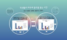 Copy of 음악 -김한별 ~