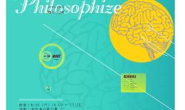 哲學家來創業