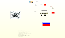 The Collapse of The USSR