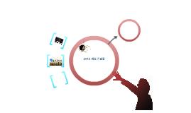 2012 방송기술팀(2)