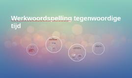 Werkwoords TT