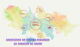 Kasaysayan ng wikang pambansa sa panahon ng hapon
