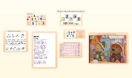 """Урок совершенствование лексико-грамматических навыков тема """" Одежда"""" начальная школа"""