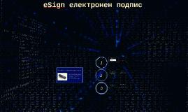 Copy of eSign electronic signature