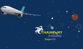 THAIARWAY