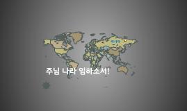 Copy of 대만