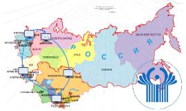 Использование ИКТ для развития образовательного сотрудничества на постсоветском пространстве (на примере межкультурного телекоммуникационного проекта «Культура для взаимопонимания»)