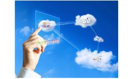 SÉRIE EDUCADOR IMERSIVO - Passo a passo para a utilização de recursos online na educação: #3 Computação em Nuvem e Educação