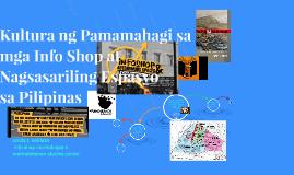 Kultura ng Pamamahagi sa mga Info Shop at Nagsasariling Espa
