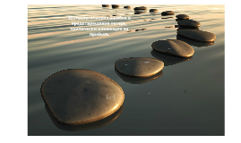 10 стратегических ошибок в управлении потерями