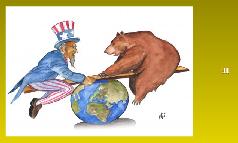 Az USA és a Szovjetunió kapcsolatának változásai a hidegháború alatt (1945-1990)