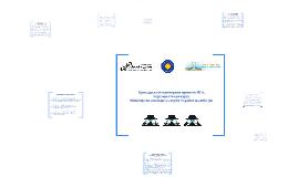 Громадський моніторинг проектів НГО (2016 рік)